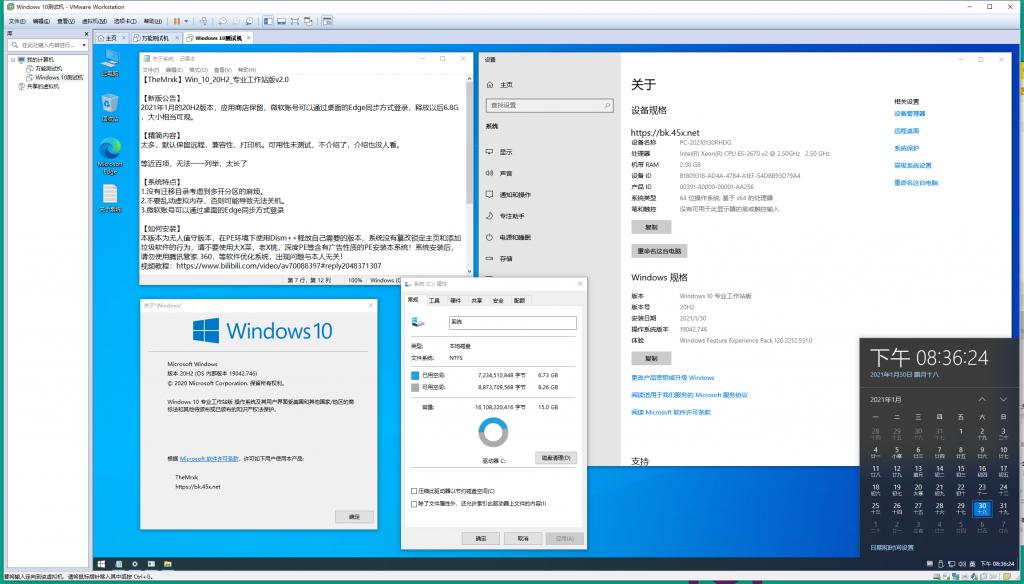 【TheMrxk】Win_10_20H2_专业工作站版 v2.0